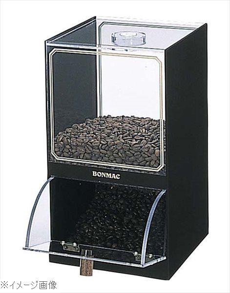 ボンマック コーヒーケース W-