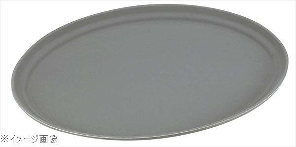 キャンブロ ノンスリップトレー 小判 2900CT(418)スティールグレー