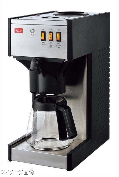 メリタ コーヒーマシン M150P