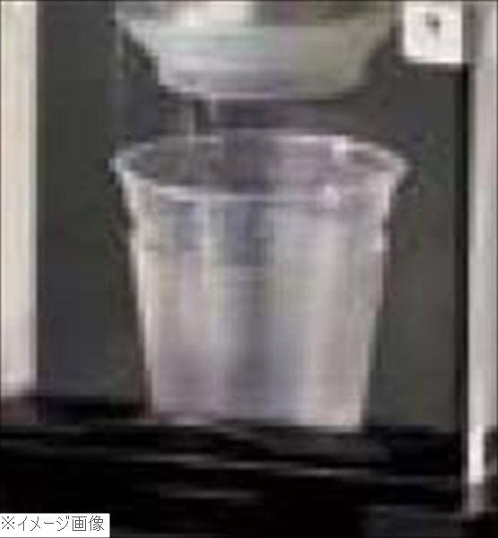 カップブレンダー専用 レギュラーカップ(1000個入)CIP-332D