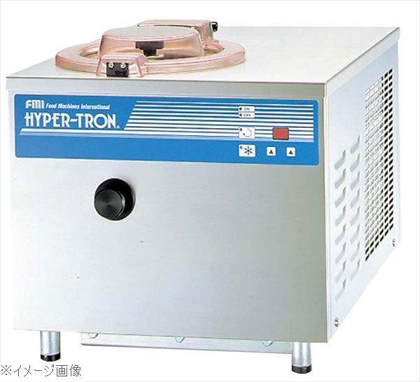 アイスクリームフリーザー ハイパートロン HTF-3
