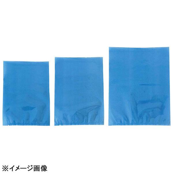 真空包装機専用規格袋 青 AO1525(2000枚入)