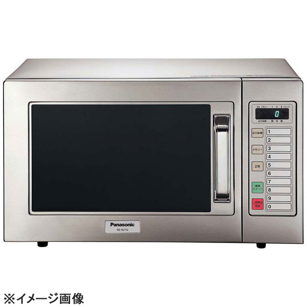 パナソニック 業務用 電子レンジ NE-921G 60Hz
