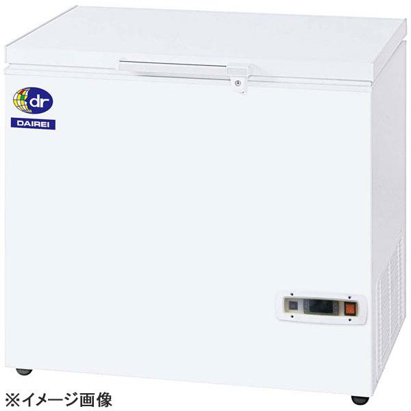 100%本物保証! ダイレイ スーパーフリーザー(冷凍庫)DF-140e, PICCOLOピッコロ afd39389