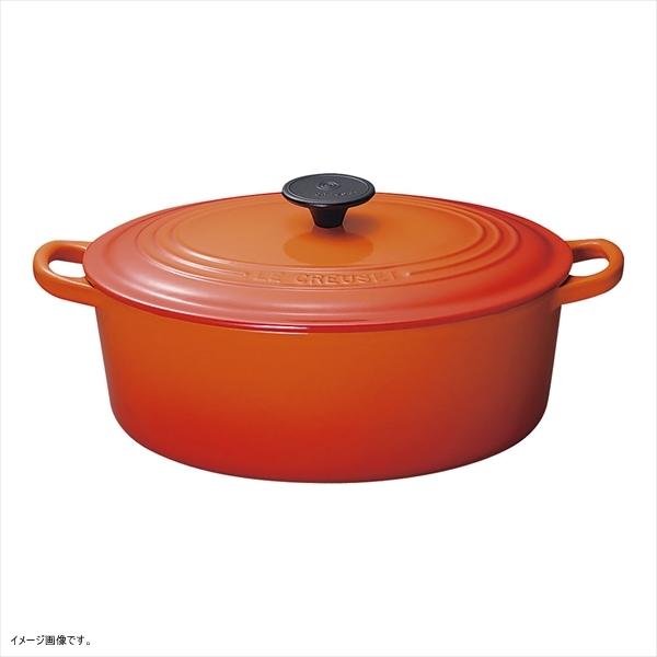 ルクルーゼ ココット オーバル 31cm オレンジ 2502-31-09 【日本正規販売品】