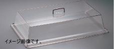 キャンブロ ディスプレイカバー RD1826CW(135)