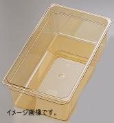 キャンブロ ホットパン 1/1-150mm 16HP(150)