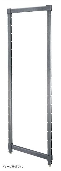 キャンブロ社 【業務用】 460型エレメンツ用固定ポストキット EPK1864(H1630) <DKY4701>