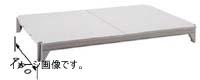 キャンブロ社 【業務用】 460ソリッド型 シェルフプレートキット CPSK1836S1 <DKY1903>