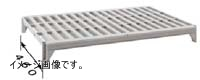 キャンブロ社 【業務用】 460ベンチ型 シェルフプレートキット CPSK1842V1 <DKY3004>