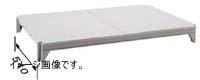 キャンブロ社 【業務用】 540ソリッド型 シェルフプレートキット CPSK2130S1 <DKY2202>