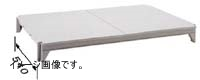 【当店限定販売】 キャンブロ社 【業務用】 540ソリッド型 シェルフプレートキット CPSK2148S1 <DKY2205>, ラビットショップ 8cc2b61a