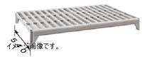 キャンブロ社 【業務用】 540ベンチ型 シェルフプレートキット CPSK2148V1 <DKY3205>