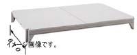 キャンブロ社 【業務用】 610ソリッド型 シェルフプレートキット CPSK2448S1 <DKY2505>