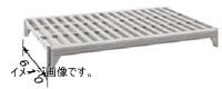 キャンブロ社 【業務用】 610ベンチ型 シェルフプレートキット CPSK2460V1 <DKY3407>