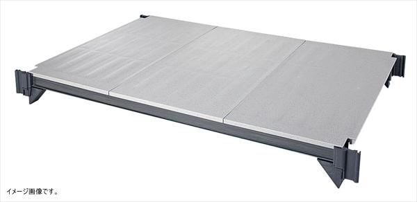 キャンブロ社 【業務用】 460ソリッド型シェルフプレートキット 移動用 EMSK1842S1 <DKY6402>