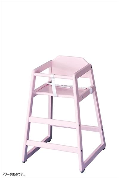 木製子供用ハイチェアー(スタッキング式) ピンク