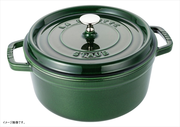 Staub 1102885 Round Cocotte Pot, 28 cm, Basil