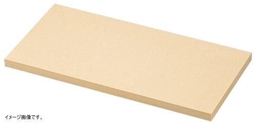 調理用抗菌プラまな板 840号 50mm