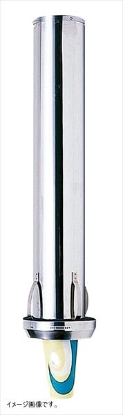 水野 【業務用】 18-0 カップディスペンサー 板バネ式 09041 <FKT3401>