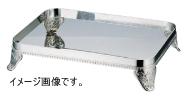 ビュッフェスタンド 角型 板足 E型 18-8 (ステンレス) UK 22インチ用