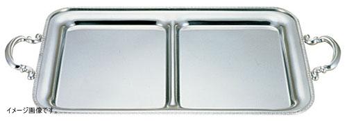 割引購入 UK18-8 ダブル仕切角盆 30インチ (手付) B渕, スマホガラスのフューチャモバイル 3c40eeb9