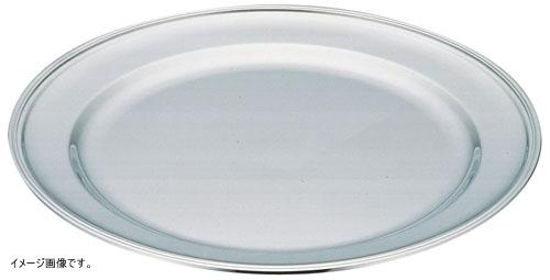 UK18-8 B渕丸皿28インチ (NMR05028)