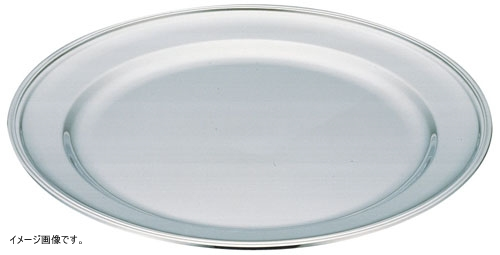UK18-8 B渕丸皿30インチ (NMR05030)