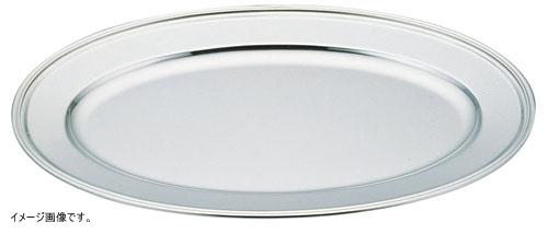 UK18-8 B渕小判皿40インチ (NKB05040)