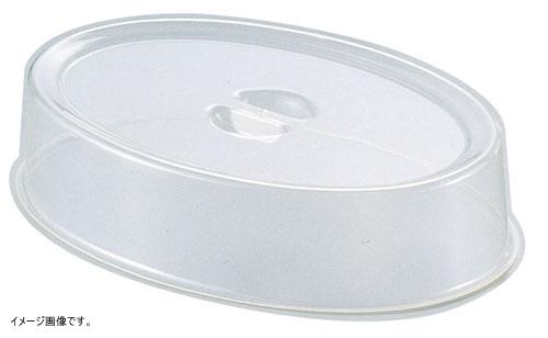 UKアクリルスタッキング小判皿カバー 40インチ用