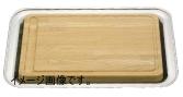 UK木製カッティングボード(18-8 角盆付)