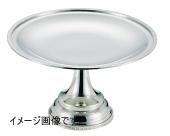 UK 18-8 菊渕フルーツスタンド