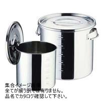 YUKIWA(ユキワ) 目盛付 キッチンポット 33cm(手付) AKTA820