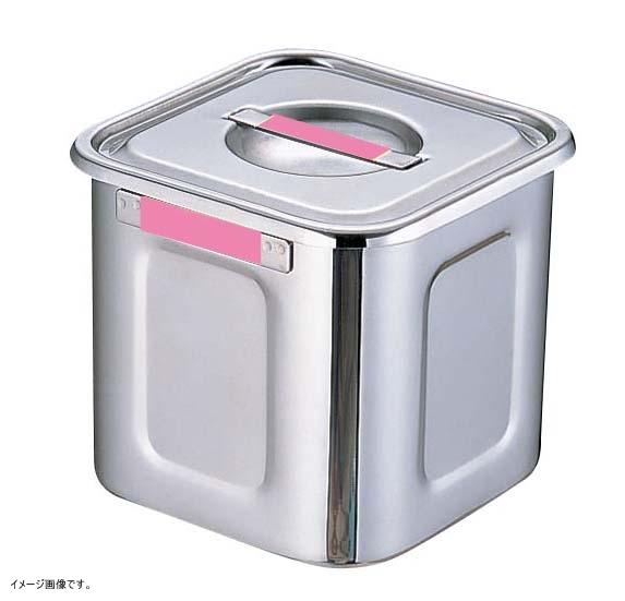 18-8 カラープレート付角キッチンポット 24cm ピンク