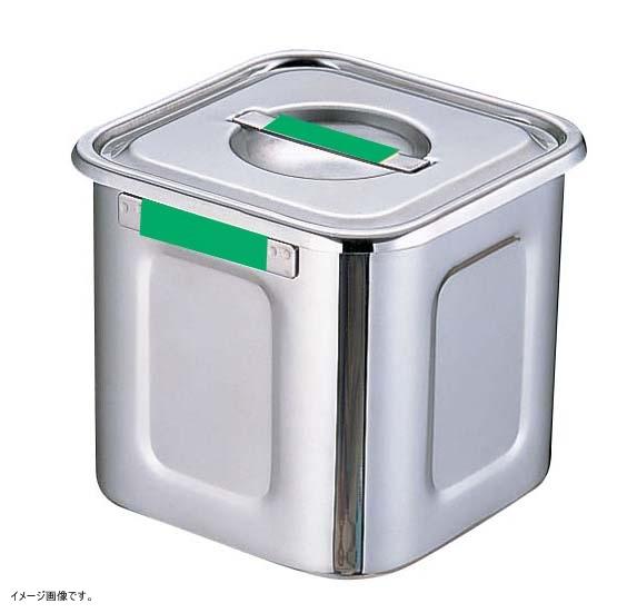 18-8 カラープレート付角キッチンポット 24cm グリーン