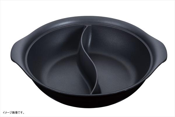 UKアルミIHホットパン2仕切 30cm
