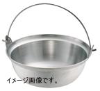 アルミ ツル付鍋 42cm