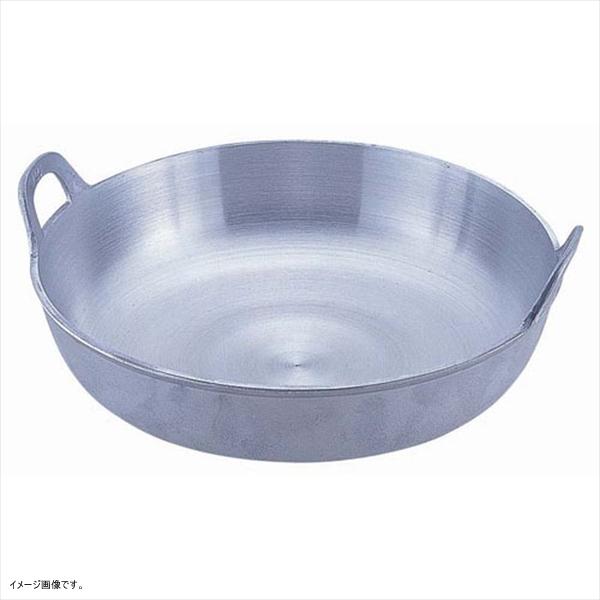 アルミイモノ 揚鍋 60cm