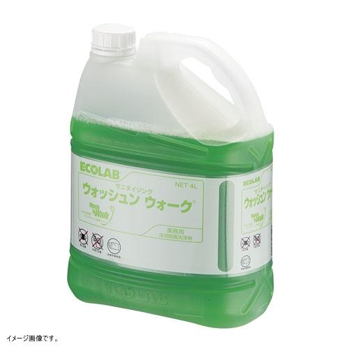 床用除菌洗浄剤 サニタイジング ウォッシュンウォーク 4L