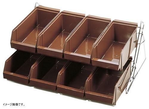 SAスタンダード オーガナイザー 2段4列(8ヶ入)ブラウン