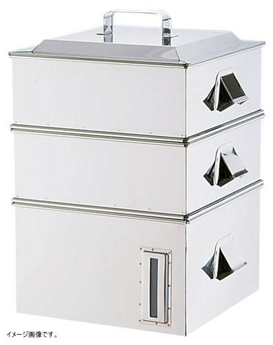 SA電磁専用業務用角蒸器 2段 36cm