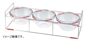 ミヤザキ食器 ワイヤースタンドセット(15cmボール付) BQ9909-1503(OR)
