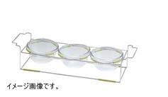 ミヤザキ食器 ワイヤースタンドセット(15cmボール付) BQ9909-1503(GR)