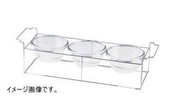 ミヤザキ食器 業務用 ビュッフェコレクション ワイヤースタンドセット 18cmボール付 BQ9909