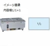 電気ウォーマーポット NWL-870VA(タテ型)