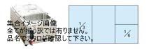 電気ウォーマーポット NWL-870VJ(タテ型)