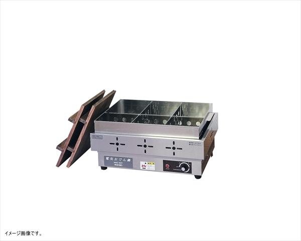 ニッセイ電気おでん鍋 NHO-6SY