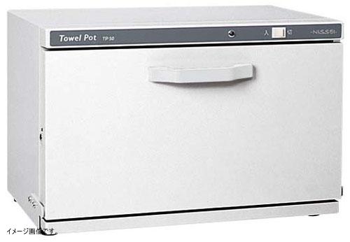 タオルポット TP-50 松吉医科器械 20-3646-01