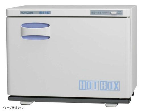 ホリズォン ホットボックス(横開き) ホワイトグレー HB-118S