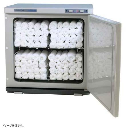 ホリズォン おしぼり蒸し器 ホワイトグレー HB-40N